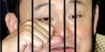 นักโทษทักกี้