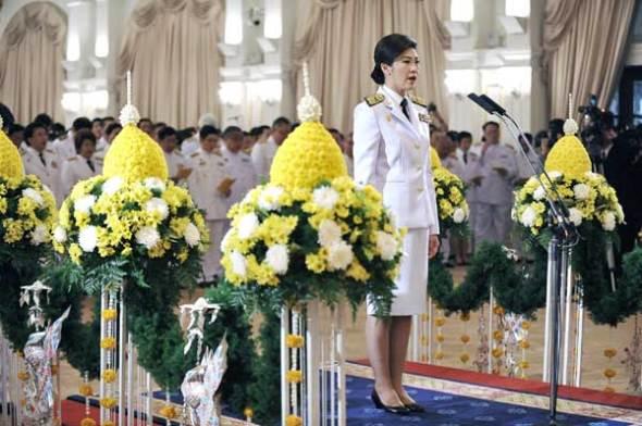 เหยียบย่ำความเป็นชาติไทย